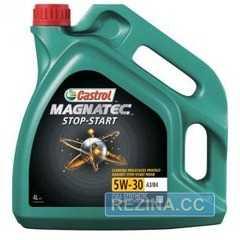 Купить Моторное масло CASTROL Magnatec Stop-Start 5W-30 A3/B4 (4л)