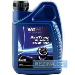 Трансмиссионное масло VATOIL SynTrag - rezina.cc