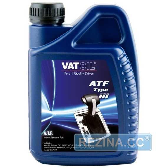 Трансмиссионное масло VATOIL ATF type III - rezina.cc