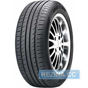 Купить Летняя шина KINGSTAR SK10 225/40R18 92W