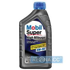 Моторное масло MOBIL Super High Mileage - rezina.cc