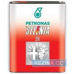 Моторное масло SELENIA 20K Alfa Romeo - rezina.cc