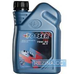 Трансмиссионное масло FOSSER TSG - rezina.cc