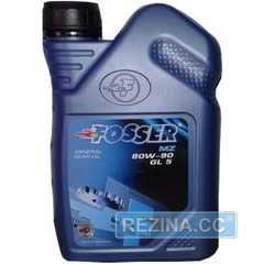 Трансмиссионное масло FOSSER MZ - rezina.cc