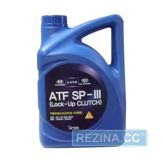 Трансмиссионное масло HYUNDAI Mobis ATF SP-III - rezina.cc