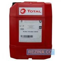 Моторное масло TOTAL TP MAX - rezina.cc
