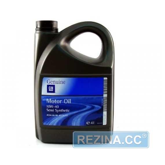 Моторное масло GM Motor Oil Semi Synthetic - rezina.cc