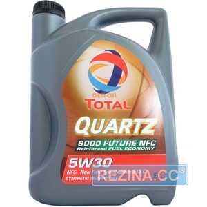 Купить Моторное масло TOTAL QUARTZ Future NFC 9000 5W-30 (5л)