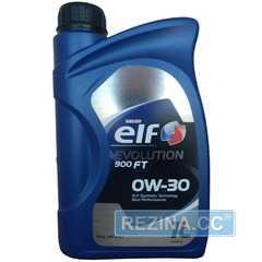 Моторное масло ELF EVOLUTION 900 - rezina.cc
