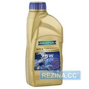 Купить Трансмиссионное масло RAVENOL MTF -3 SAE 75W (1л)