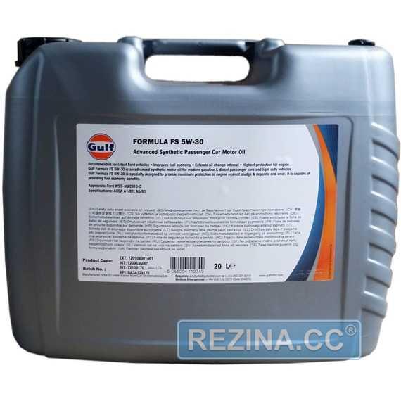 Моторное масло GULF Formula FS - rezina.cc