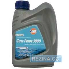 Моторное масло GULF Pride - rezina.cc