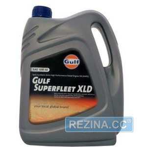 Купить Моторное масло GULF Superfleet XLD 10W-40 (4л)