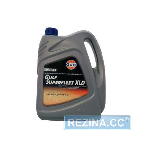 Моторное масло GULF Superfleet XLD - rezina.cc