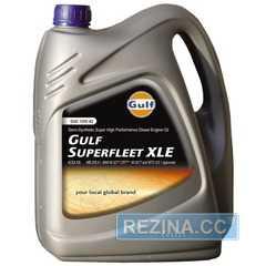 Моторное масло GULF Superfleet XLE - rezina.cc