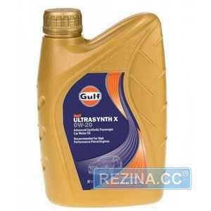 Купить Моторное масло GULF Ultrasynth X 0W-20 (1л)