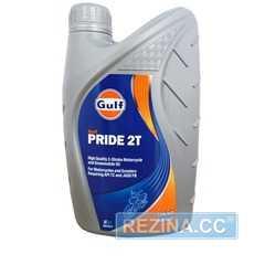 Моторное масло GULF Pride 2T - rezina.cc