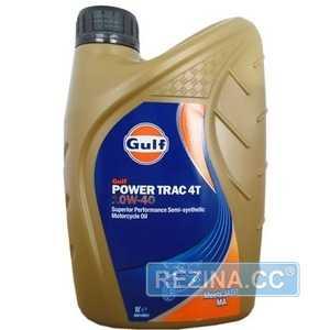 Купить Моторное масло GULF Power Trac 4T 10W-40 (1л)