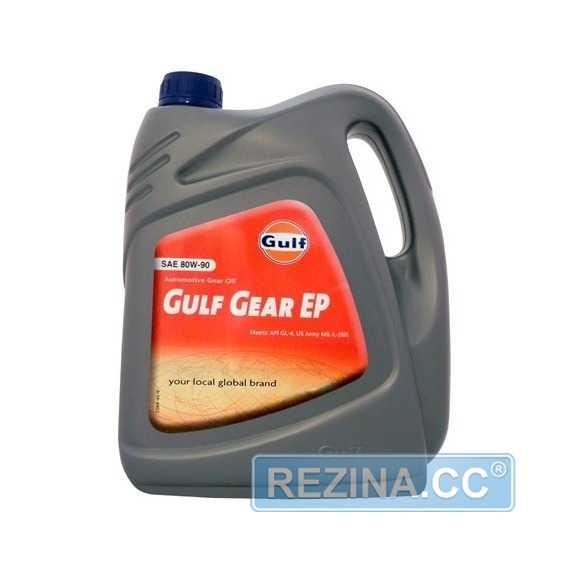 Трансмиссионное масло GULF Gear EP - rezina.cc