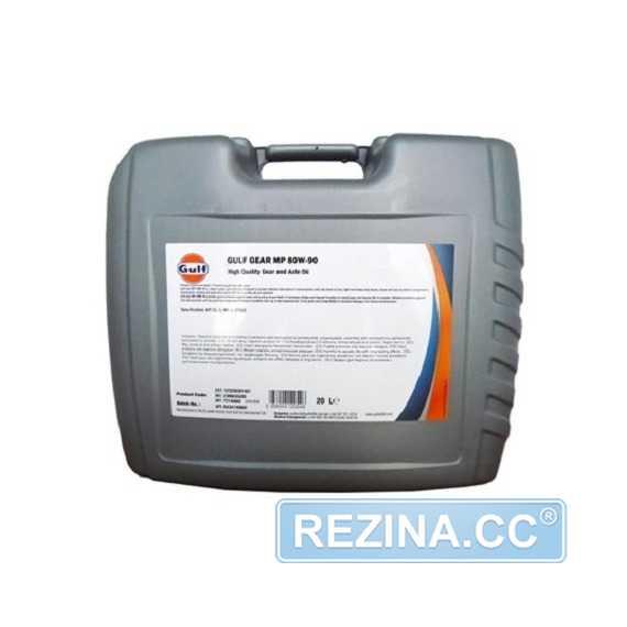 Трансмиссионное масло GULF Gear MP - rezina.cc