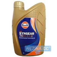 Трансмиссионное масло GULF Syngear - rezina.cc