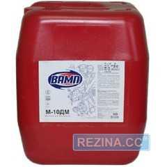 Купить Моторное масло ВАМП М-10ДМ (20л)