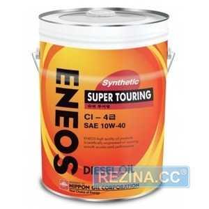 Купить Моторное масло ENEOS Super Touring 10W-40 CI-4 (20л)
