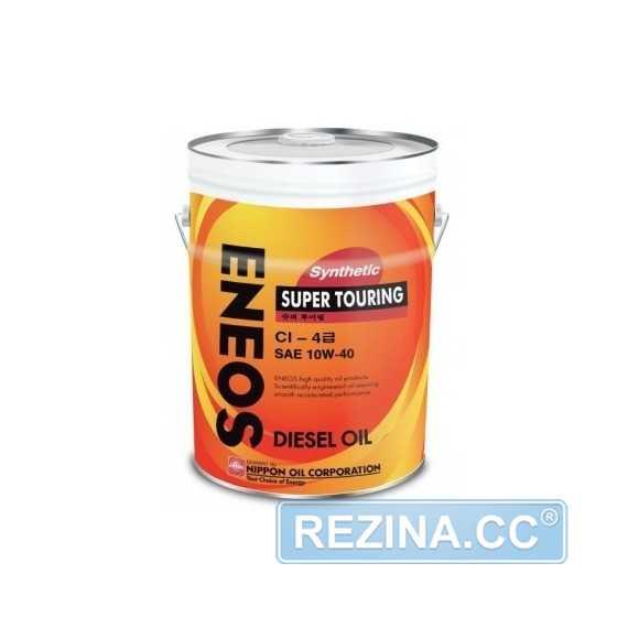 Моторное масло ENEOS Super Touring - rezina.cc