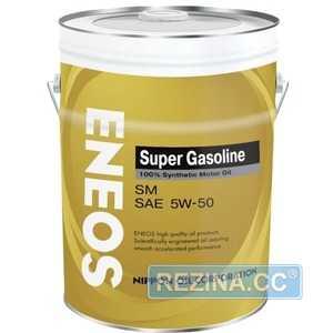 Купить Моторное масло ENEOS Super Gasoline 5W-50 SM (20л)