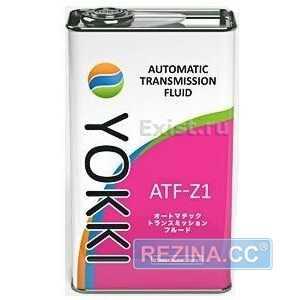 Купить Трансмиссионное масло YOKKI IQ ATF Z-1 (1л)