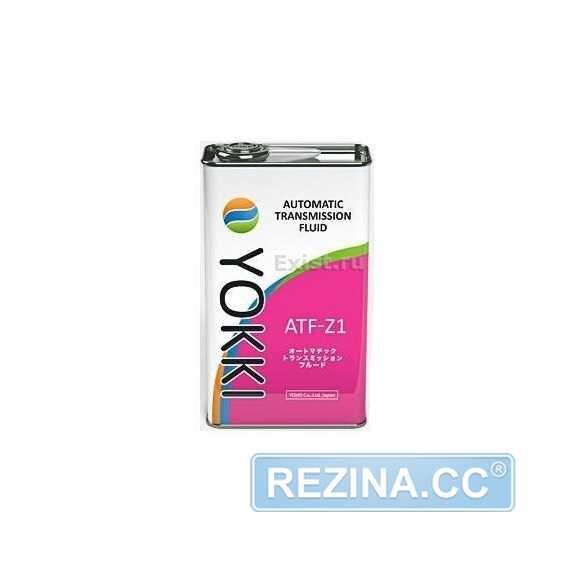 Трансмиссионное масло YOKKI IQ ATF Z-1 - rezina.cc