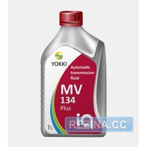 Купить Трансмиссионное масло YOKKI IQ ATF MV 134plus (1л)