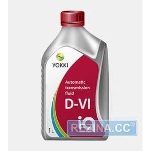 Купить Трансмиссионное масло YOKKI IQ ATF D-VI (1л)