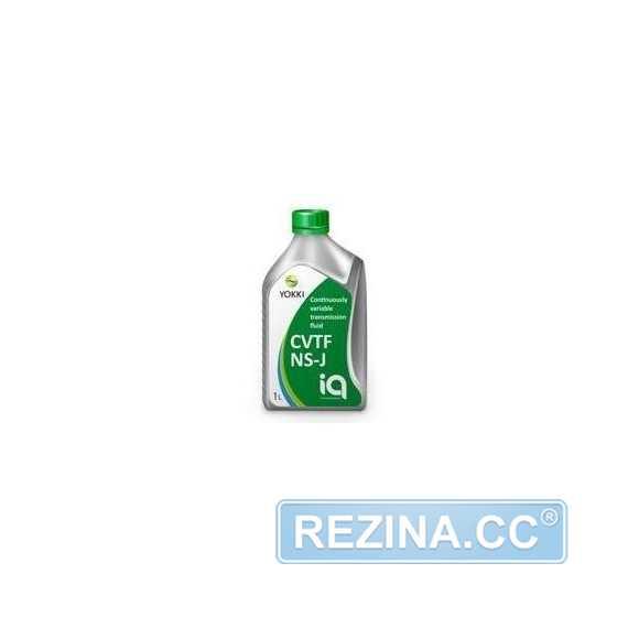 Трансмиссионное масло YOKKI IQ CVT NS-J - rezina.cc