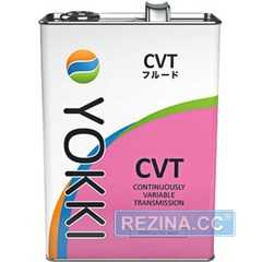 Трансмиссионное масло YOKKI CVT - rezina.cc