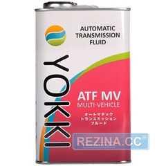Трансмиссионное масло YOKKI ATF MV - rezina.cc