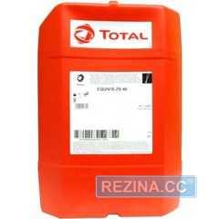Гидравлическое масло TOTAL LHM PLUS - rezina.cc