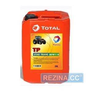 Купить Трансмиссионное масло TOTAL TP STAR TRANS 80W-110 (20л)