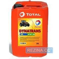 Трансмиссионное масло TOTAL DYNATRANS HD - rezina.cc
