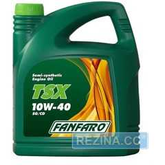 Моторное масло FANFARO TSX SG - rezina.cc