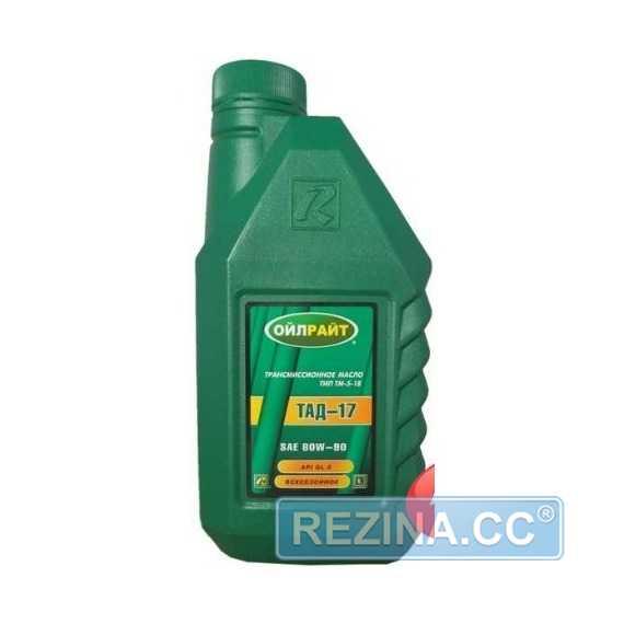 Трансмиссионное масло OILRIGHT ТАД-17 (ТМ-5-18) - rezina.cc