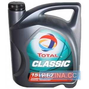 Купить Моторное масло TOTAL Classic 15W-40 (5л)