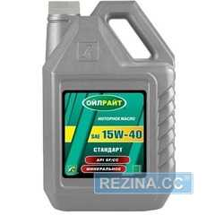 Моторное масло OILRIGHT Стандарт - rezina.cc