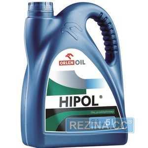 Купить Трансмиссионное масло ORLEN Hipol 85W-140 GL-5 (5л)