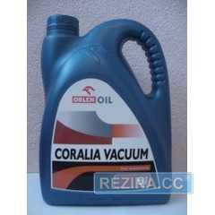 Купить Компрессорное масло ORLEN CORALIA VACUUM (5л)