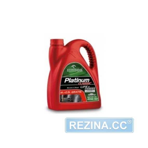 Моторное масло ORLEN PLATINUM CLASSIC LIFE+ - rezina.cc