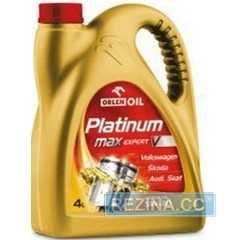 Купить Моторное масло ORLEN PLATINUM MAX EXPERT V 5W-30 (4л)