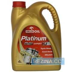 Купить Моторное масло ORLEN PLATINUM MAX EXPERT XJ 5W-30 (4л)