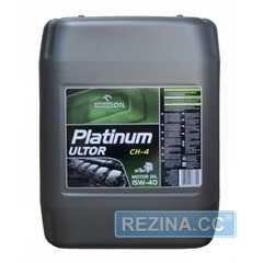 Моторное масло ORLEN Platinum Ultor CH-4 - rezina.cc