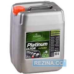 Моторное масло ORLEN Platinum ULTOR Futuro - rezina.cc